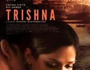 TRISHNA (2011) MOVIE REVIEW
